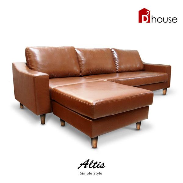沙發 沙發床 L型沙發 Altis簡約風質感L型皮質沙發 【obis】