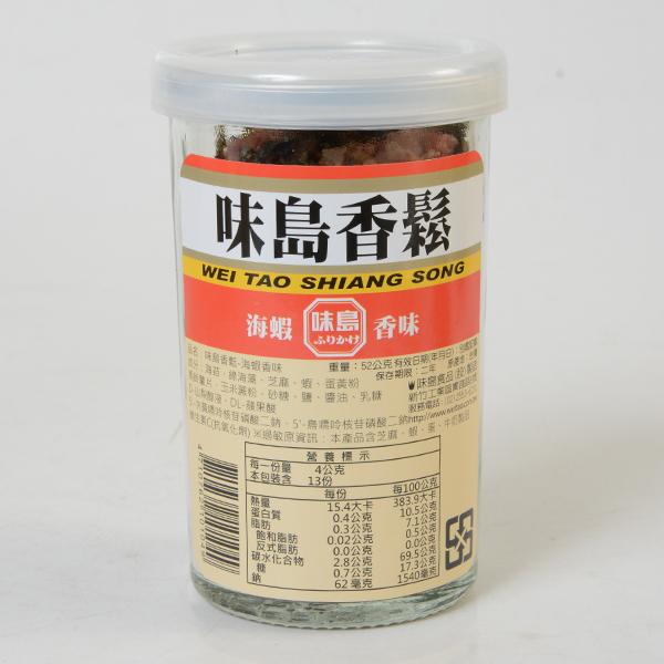 味島香鬆海蝦罐52g