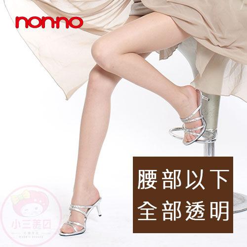 儂儂 non no (7500)全透明超彈性褲襪(1件入) 黑色/膚色【小三美日】