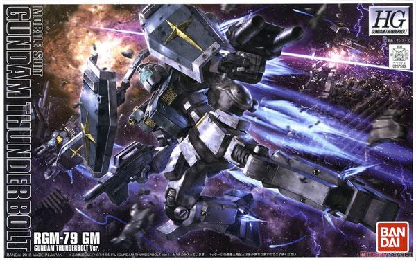 鋼彈模型 HG 1/144 雷霆宙域戰線 吉姆 動畫配色Ver. TOYeGO 玩具e哥