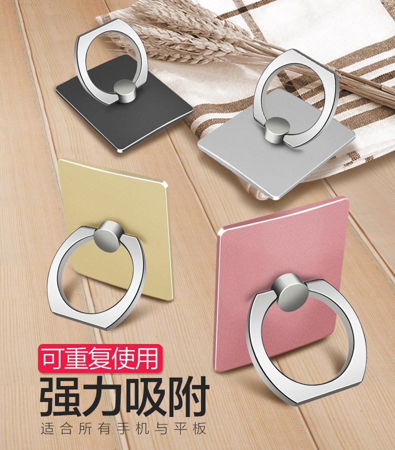 《耀升》韓國新款 iring 指環支架 手機支架 背貼 指環扣 防摔防滑 站立支架  手機/平板通用款