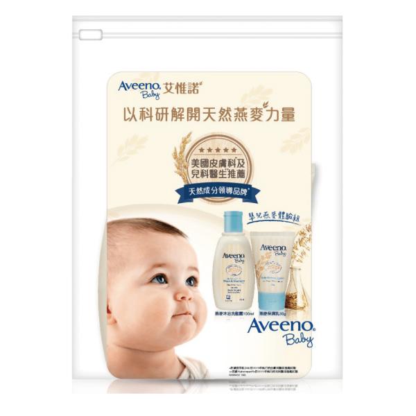 原廠公司貨美國Aveeno艾惟諾嬰兒燕麥體驗組洗髮露100ml保濕乳30g