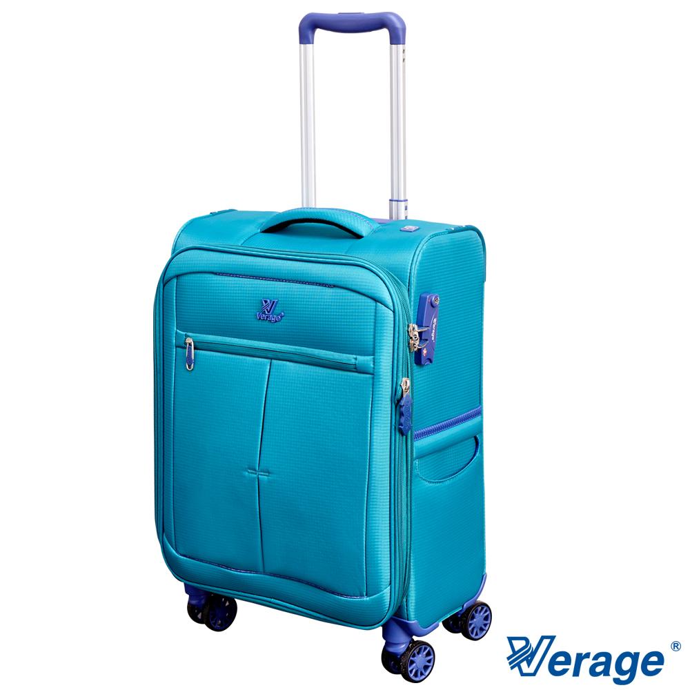 Verage 19吋超輕量經典格紋環保旅行箱三代藍