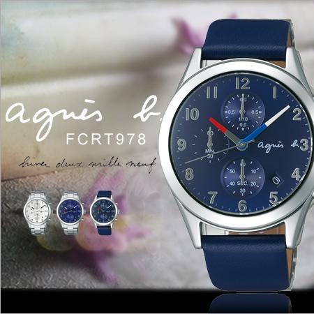 法國簡約雅痞agnes b.時尚腕錶40mm設計師款日本機芯防水FCRT978現貨排單