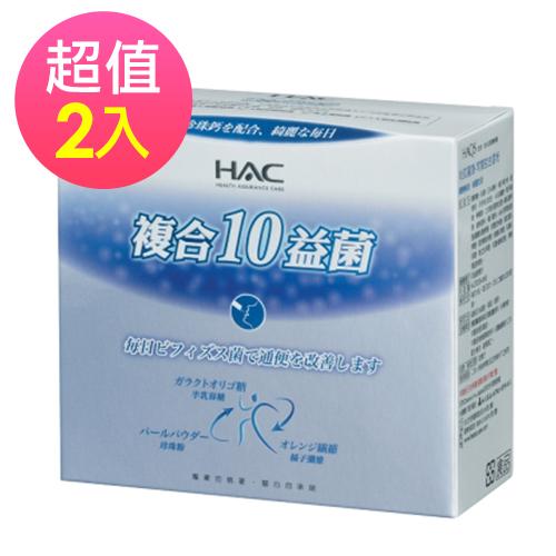 【永信HAC】常寶益生菌粉(5克/包 30包入)2入組