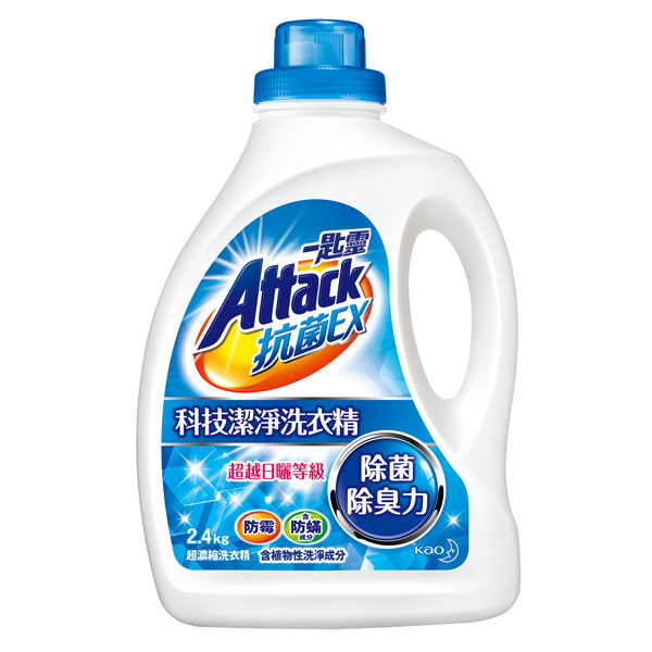 一匙靈抗菌EX洗衣精2.4kg瓶裝康是美