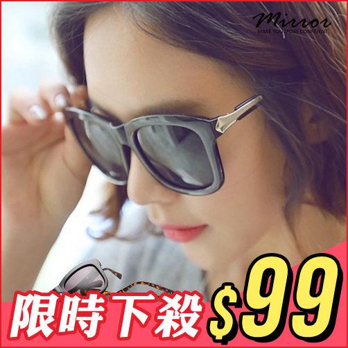 5021 來自星星的你 千頌伊激似 韓國人氣 流行太陽眼鏡 黑框墨鏡 金屬造型 大框 明星款