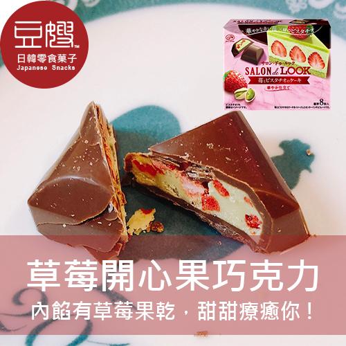 【豆嫂】日本零食 不二家 巧克力草莓開心果(46g)
