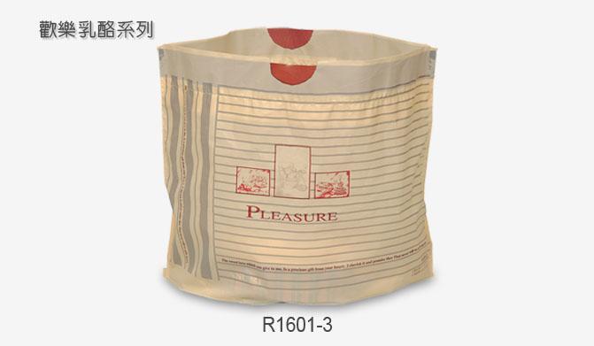 質感木紋 16-18cm乳酪盒手提袋 塑膠袋 包裝袋DSL704