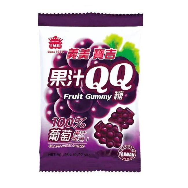 義美 寶吉果汁QQ糖(葡萄)50g【屈臣氏】