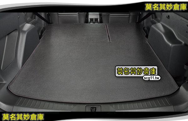 莫名其妙倉庫KP023後行李廂防污墊原廠行李箱地毯包覆式可鋪平地墊行李箱墊KUGA