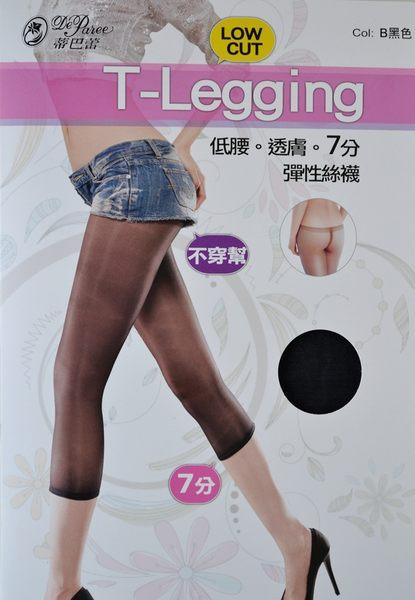 衣心衣足蒂巴蕾低腰透明7分彈性絲襪透膚褲襪台灣製06787