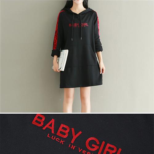 長袖洋裝 字母 絨 長版T裙 甜美 連帽 長袖 連身裙【BS5957】 BOBI  10/05