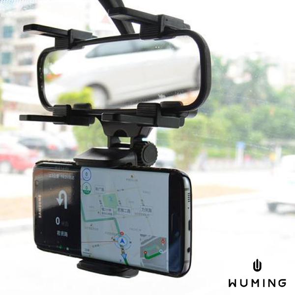 後照鏡手機通用導航支架車用支架手機支架可調角度汽車車用車內後視鏡GPS無名M06128