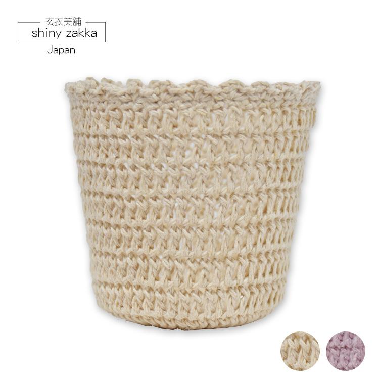 居家收納-藤編織收納桶置物籃筆筒-米色-玄衣美舖