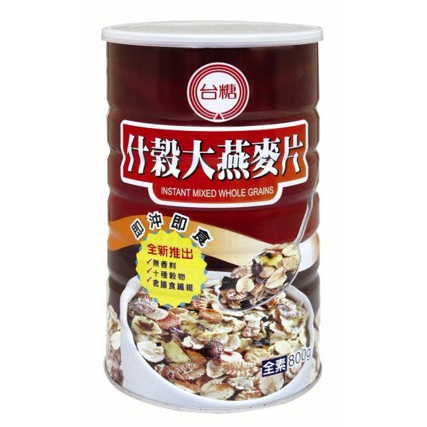 《台糖優食》台糖什穀大燕麥片 x3入(800g/罐) ~全素、綜合穀物配方