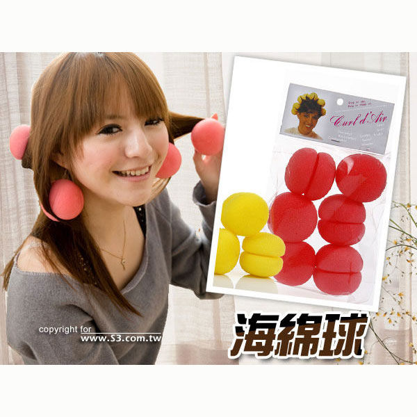 日本小物 神奇海綿魔法球 捲髮球(單顆)【小三美日】