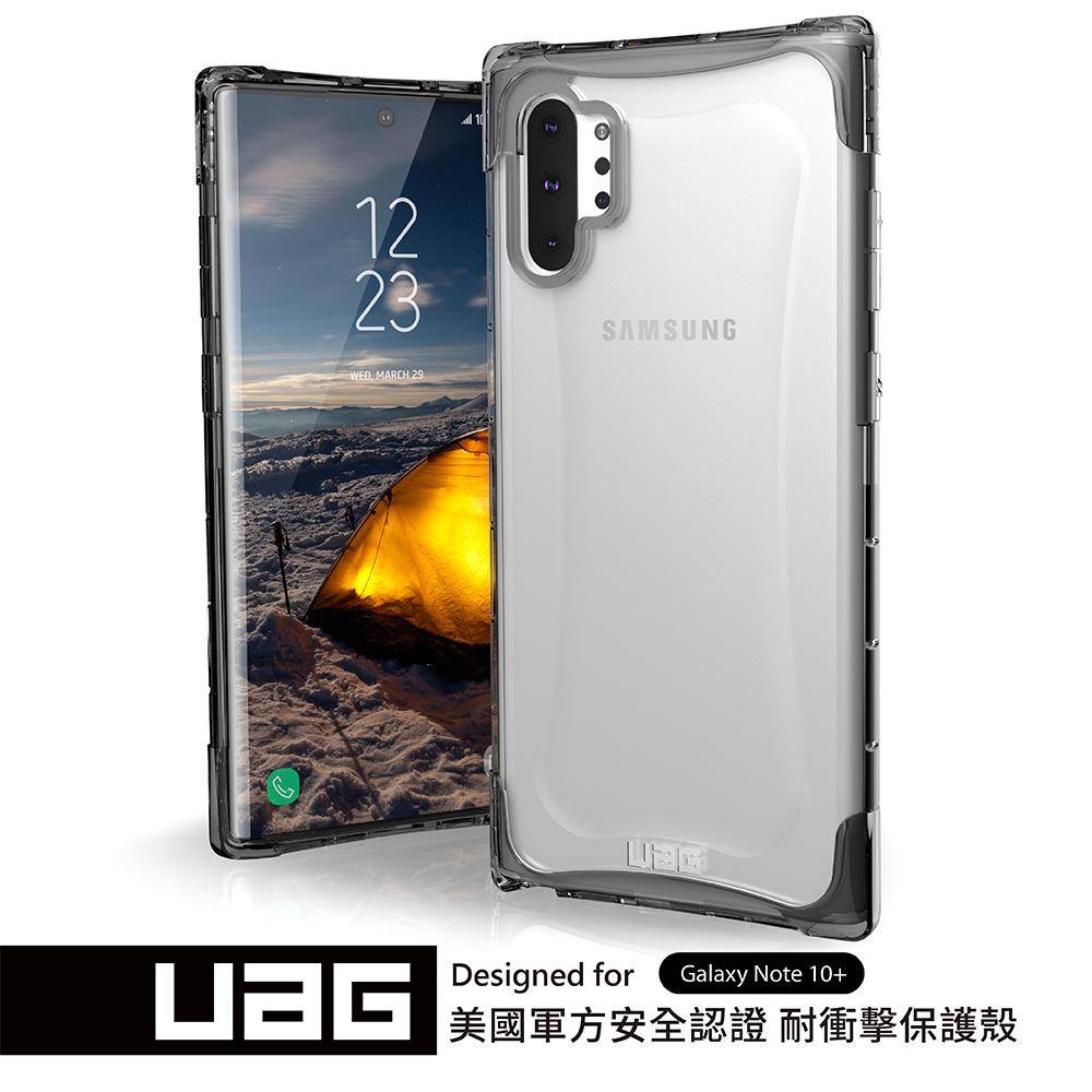 UAG Galaxy Note 10 +耐衝擊全透保護殼-透明