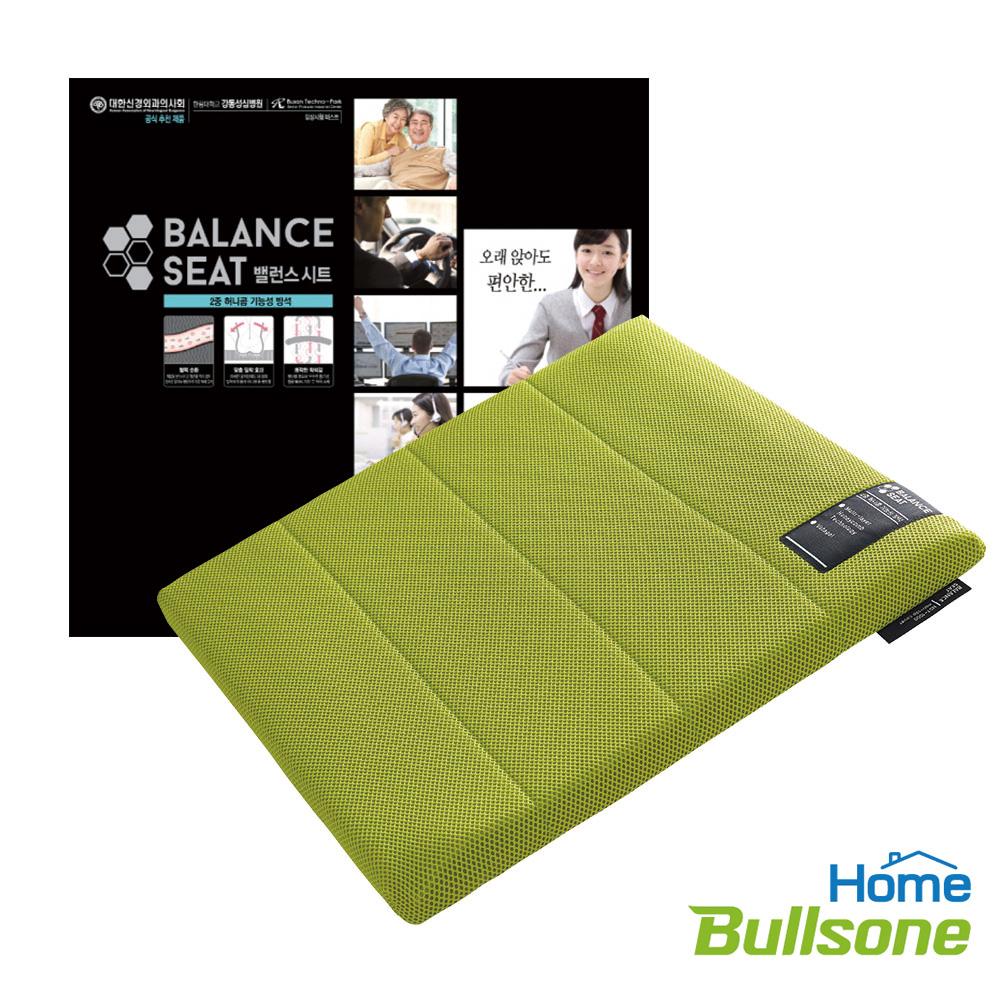 【Bullsone】蜂巢凝膠健康坐墊-綠色(M號)