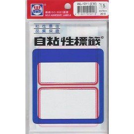 華麗牌 WL-1011(紅框)自粘性標籤(50x75mm) 30張/包