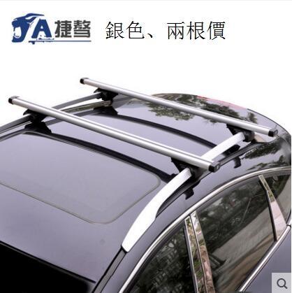 熊孩子納智捷大7優6行李架橫桿改裝專用鋁合金車頂架主圖款