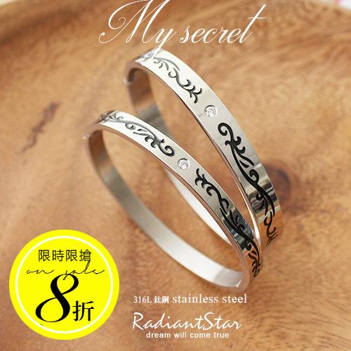 陶米娜邂逅鈦鋼圖騰點鑽情侶對飾手鐲手環單件T031璀璨之星