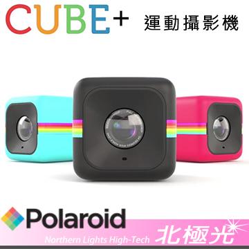 美國熱銷 Polaroid CUBE   迷你WIFI攝影機運動攝影機 行車紀錄器 - 國祥公司貨 Full HD 高畫質錄影 防水