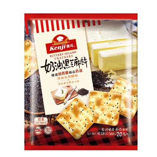 健司奶油黑芝麻餅15g*20入愛買