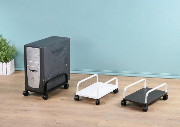*集樂雅*【SH1060-T】附輪電腦主機架(2個剎車輪)~三色可選