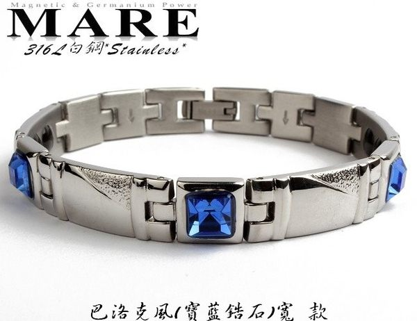 MARE-316L白鋼系列:巴洛克風寶藍鋯石寬款
