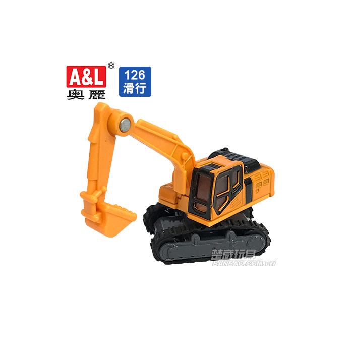 A&L奧麗迷你合金車 NO.126 挖掘機 滑行車 怪手 挖土機 工程模型車(1:64)【楚崴玩具】
