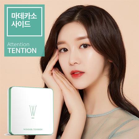 韓國A'PIEU Wonder Tension奇蹟方型氣墊粉底霜13g敏感肌用氣墊粉餅網狀氣墊粉餅A pieu APIEU
