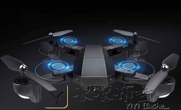 折疊四軸無人機500w像素衣衣布舍