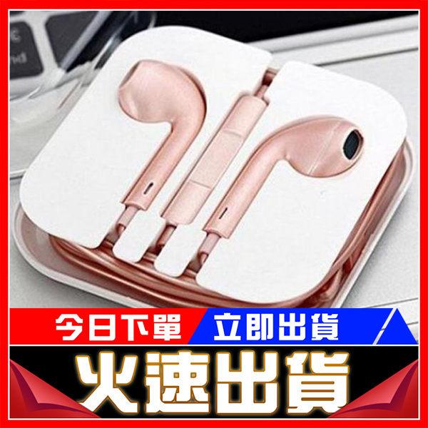 數位風潮手機專用i線套安卓蘋果數據線保護套i5 se i6 i6單個日韓簡約創意