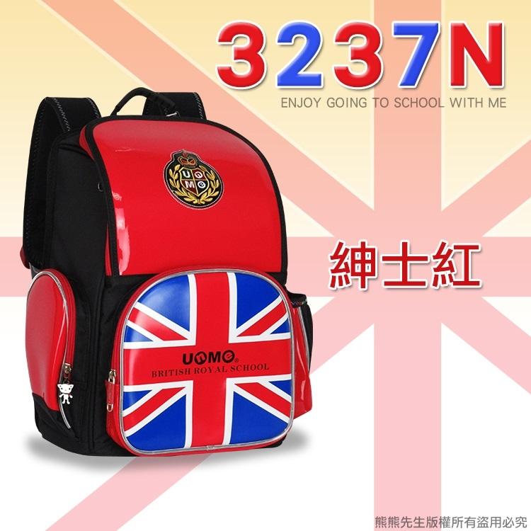 熊熊先生UnMe兒童書包3237英倫亮面後背包MIT台灣製兒童護脊背包夜間反光安全設計