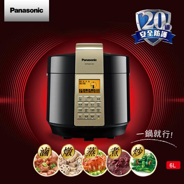 Panasonic國際牌 6L電氣壓力鍋 SR-PG601