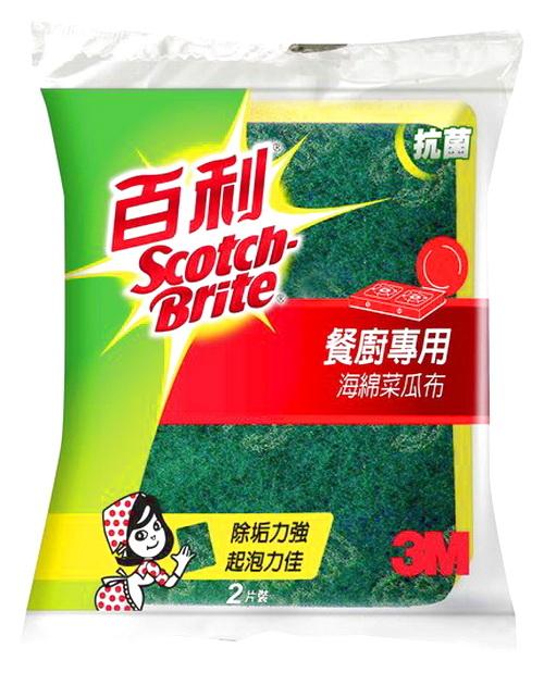3M百利餐廚專用海綿菜瓜布2片包