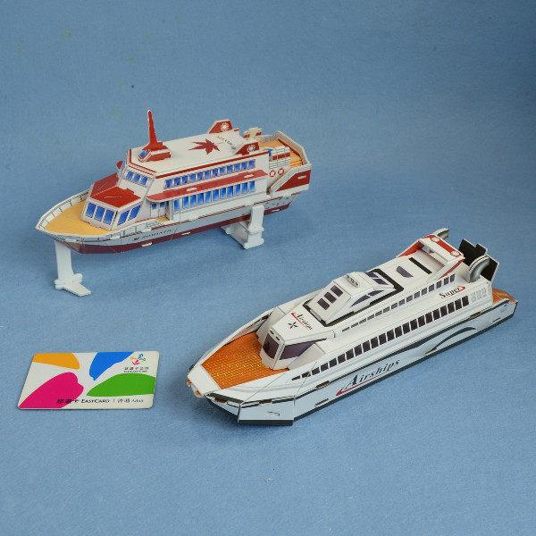 佳廷家庭親子DIY紙模型3D立體勞作立體拼圖專賣店船舶軍艦遊艇兩款愛琴海遊艇CALEBOU卡樂保