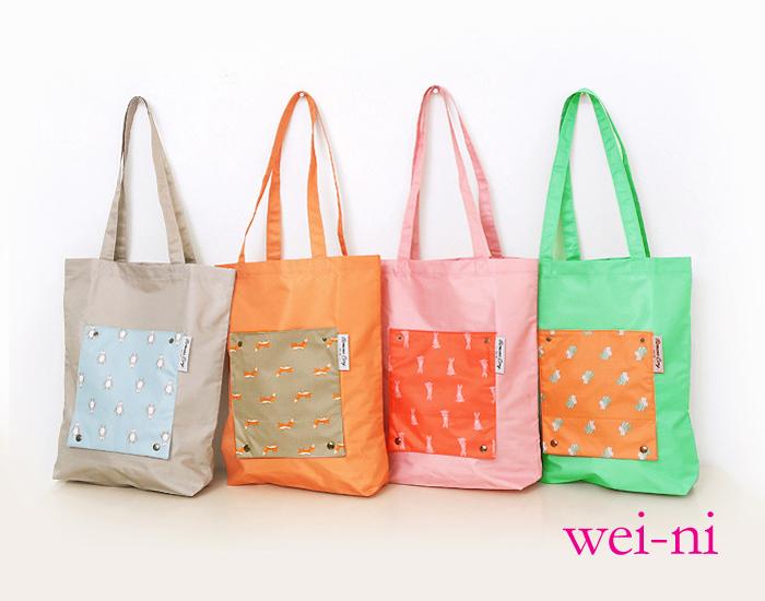 wei-ni卡通造型WeekEight單肩購物袋環保購物袋肩背包摺疊購物袋收納包手提袋
