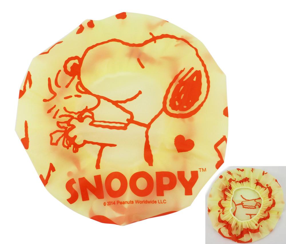 【卡漫城】 Snoopy 浴帽 黃 ㊣版 防水 SPA ?泉 護髮適用 直徑28CM 台灣製 史努比 史奴比