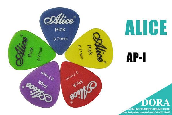 小叮噹的店- PICK 彈片 (買1送1) ALICE AP-I 木吉他 烏克麗麗 電吉他