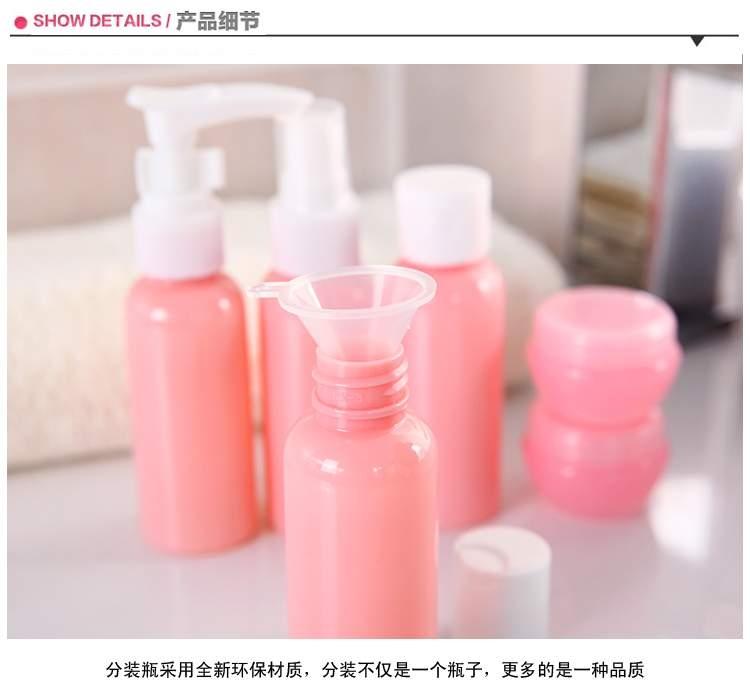TwinS旅行分裝套組化妝保養品分裝罐套組香水瓶噴瓶漏斗分裝罐花色隨機