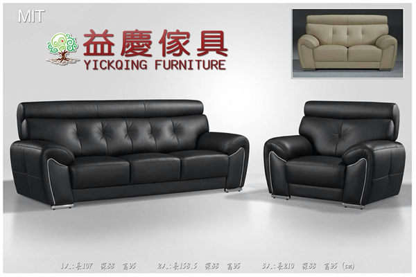 大熊傢俱MIT半牛皮沙發三人座多件沙發組皮沙發椅子現貨數千坪展示場