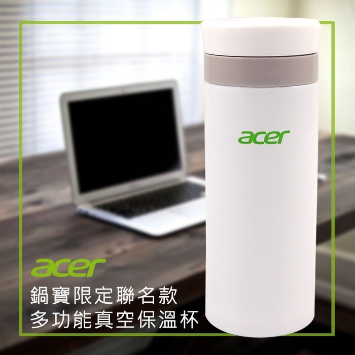 acer鍋寶限定聯名款多功能真空保溫杯