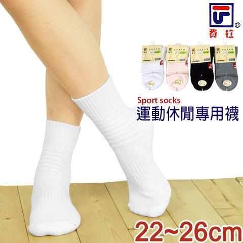 費拉 運動氣墊毛巾底 1/2短襪 Logo款 台灣製