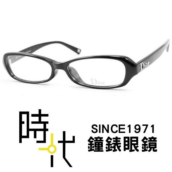 台南時代眼鏡Dior光學鏡框日版CD7058j B6V公司貨