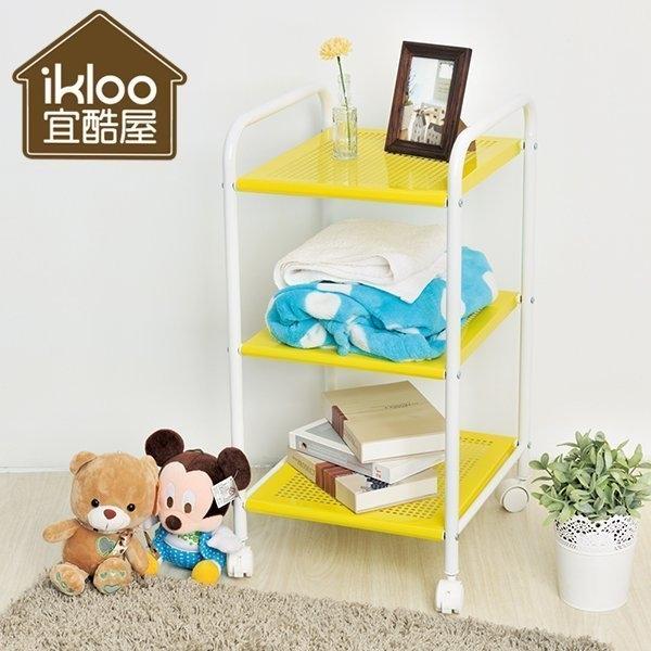 ikloo~超Q黃-可移式萬用三層車收納架拖輪車置物架玩具雜物收納辦公室YV5107 BO雜貨