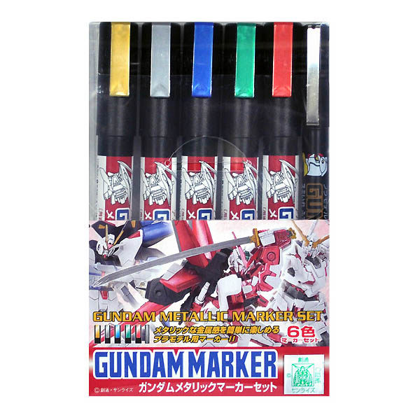 鋼彈筆日本GSI郡氏鋼彈專用油性麥克筆金屬色套筆6色組GMS-121