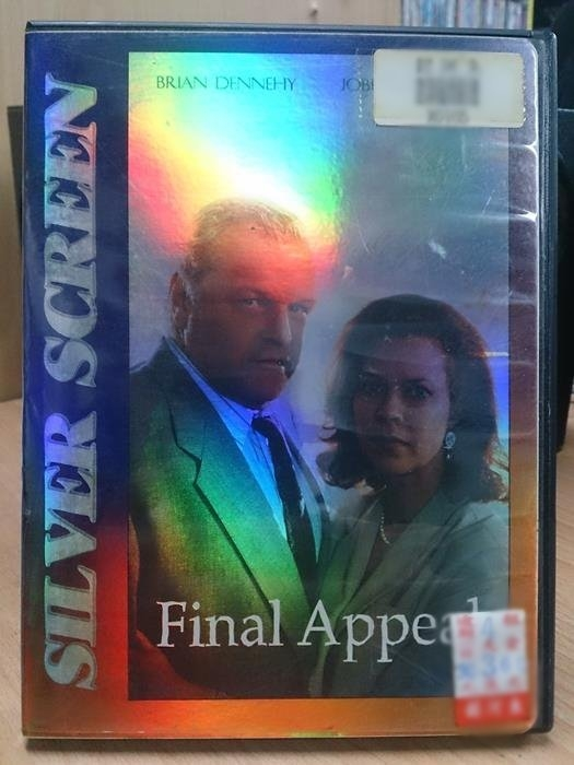 挖寶二手片-J11-089-正版DVD*電影【最後上訴】布萊恩 丹內利*喬貝絲 威廉斯