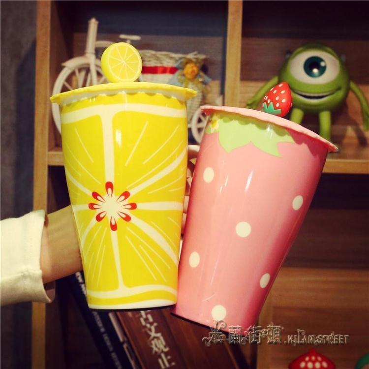 陶瓷馬克杯大號超大創意潮流可愛公主清新韓國水杯帶蓋米蘭街頭